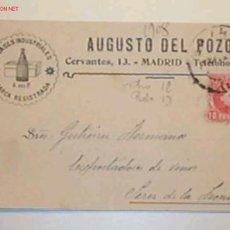 Postales: TARJETA POSTAL DE PUBLICIDAD ANTIGUA DE LA FABRICA DE ENVASES INDUSTRIALES..... Lote 24745385