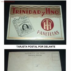 Postales: TARJETA POSTAL DE PUBLICIDAD DE FABRICA DE TABACOS Y CIGARROS TRINIDAD Y HNO. Lote 24745382