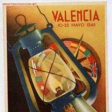 Postales: POSTAL 60 PUBLICIDAD FERIA MUESTRAS VALENCIA 1946. Lote 26479431