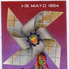 Postales: POSTAL 72 PUBLICIDAD FERIA MUESTRAS VALENCIA 1954. Lote 26410686