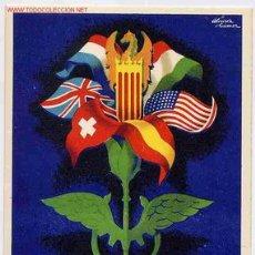 Postales: POSTAL 74 PUBLICIDAD FERIA MUESTRAS VALENCIA 1955. Lote 87570474