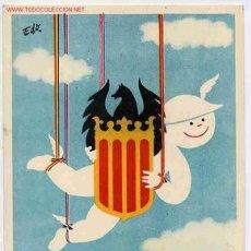 Postales: POSTAL 75 PUBLICIDAD FERIA MUESTRAS VALENCIA 1955. Lote 25051501