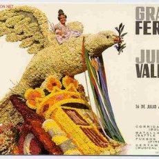 Postales: POSTAL 91 PUBLICIDAD FERIA VALENCIA 1965. Lote 26457956