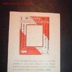 Postales: TARJETA POSTAL DE PUBLICIDAD DE LA GUIA DESCRIPTIVA ESPAÑA PARAISO DEL TURISTA,1929. Lote 12668730
