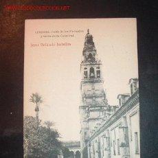 Postales: TARJETA POSTAL DE CORDOBA:PATIO DE LOS NARANJOS Y TORRE DE LA CATEDRAL CON PUBLICIDAD . Lote 12668688