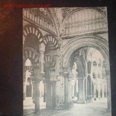 Postales: TARJETA POSTAL DE CORDOBA:ARCADAS EN LA CAPILLA DE VILLAVICIOSA CON PUBLICIDAD . Lote 12373773