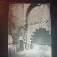 Postales: TARJETA POSTAL DE CORDOBA:CAPILLA SE S. FERNANDO CON PUBLICIDAD . Lote 12668687