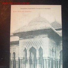 Postales: TARJETA POSTAL DE GRANADA LA ALHAMBRA:TEMPLETE DE LEVANTE CON PUBLICIDAD . HAUSER Y MENET. Lote 12668723