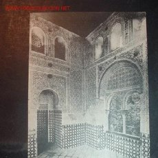 Postales: TARJETA POSTAL DE GRANADA LA ALHAMBRA:INTERIOR DE LA MEZQUITA CON PUBLICIDAD. H. MENET. Lote 12373782