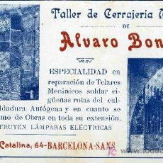 Postales: POSTAL TARJETA PUBLICITARIA, TALLER DE CERRAJERIA MODERNA. Lote 4636214
