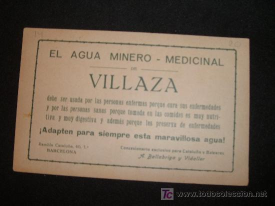 Postales: postal de sevilla,parte trasera propaganda agua de villaza - Foto 2 - 10375160