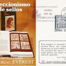 Postales: TARJETA DE PROPAGANDA CON SELLO . Lote 5358705