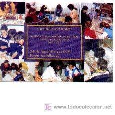 Postales: 7-593. DEL AULA AL MUSEO. Lote 5477855