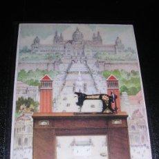 Postales: MAQUINAS PARA COSER Y BORDAR WERTHEIM, , LAS DE MEJOR RESULTADO, LA CELEBRE RAPIDA.. Lote 5953648