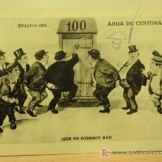 Postales: + CESTONA, AGUA DE CESTONA , POSTAL PUBLICITARIA AÑOS 50. Lote 26513771