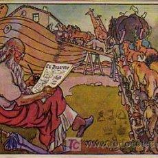 Postales: POSTAL PUBLICITARIA 'PERIÓDICO EL DILUVIO'. ILUSTRADA POR JUNCEDA . . Lote 7660818