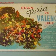 Postais: GRAN FERIA DE VALENCIA, JULIO DE 1959. Lote 21952346