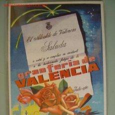 Postales: GRAN FERIA DE VALENCIA, JULIO DE 1960 - LIT. DURA VALENCIA - RAGA. Lote 234825075