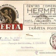 Postales: CENTRO COMERCIAL HERMAR SALAMANCA. HOJA DEAFEITAR IBERIA. Lote 10320027