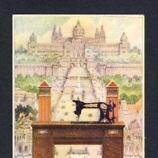 Postales: POSTAL PUBLICITARIA: MAQUINAS DE COSER WERTHEIM (ED.BARGUÑO). Lote 10400311