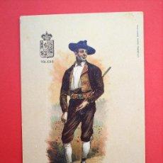 Postales: PROPAGANDA - FAJAS DE TODAS CLASES-MORELLA - TRAJE REGIONAL HOMBRE - TOLEDO. Lote 26812349