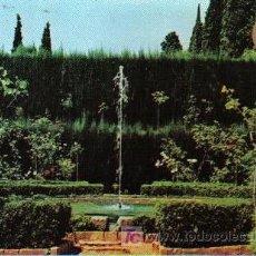 Postales: POSTAL DE AGUA MINERAL LANJARÓN, DE GRANADA. Lote 25671334