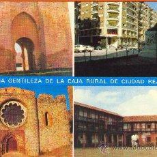 Postales: TARJETA PUBLICITARIA. CAJA RURAL DE CIUDAD REAL. AÑO 1976. Lote 13131299