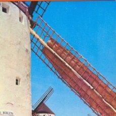 Postales: PUERTO LAPICE. LA MANCHA. DIA DEL TURISTA 1976. Lote 26736068