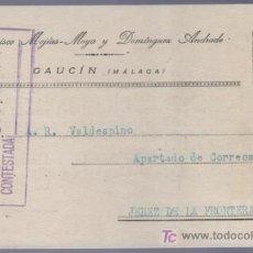 Postales: TARJETA POSTAL DE PUBLICIDAD DE FRANCISCO MEJIAS-MOYA Y DOMINGUEZ ANDRADE. GAUCIN. MALAGA. Lote 13839635