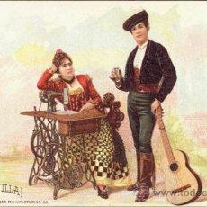 Postales: POSTAL PUBLICITARIA. MAQUINA COSER SINGER. COPYRIGHT 1892. SEVILLA. Lote 29469064