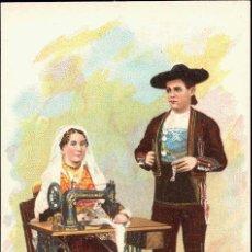 Postales: POSTAL PUBLICITARIA. MAQUINA COSER SINGER. COPYRIGHT 1892. SALAMANCA. Lote 27548988