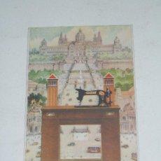 Postales: POSTAL PUBLICITARIA MAQUINAS PARA COSER Y BORDAR WERTHEIM . EDIC. BARGUÑO . SIN CIRCULAR . Lote 22422257