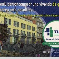 Postales: POSTAL PUBLICITARIA - TUBAL PROMOTORA INMOBILIARIA GAVÀ BARCELONA. Lote 15096907