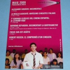 Postales: POSTAL IVAC LA FILMOTECA. Lote 15406119