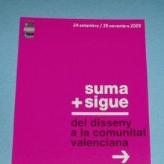 Postales: POSTAL EXPOSICION SUMA + SIGUE. Lote 15408105