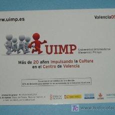 Postales: POSTAL UIMP. Lote 15408148