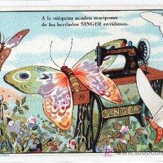Postales: TARJETA POSTAL PUBLICITARIA MAQUINA DE COSER SINGER. Lote 26955994