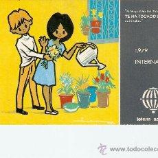 Postales: QUEX POSTALES - POSTAL LOTERIA NACIONAL 1979. Lote 16269433