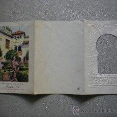 Postales: POSTAL NAVIDEÑA DE ACEITES MORENO DE 1964, TAL COMO SE VE.. Lote 25937741