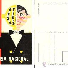 Postales: POSTAL LOTERIA NACIONAL - SERIE I, Nº 12 - CARTEL DE D. SERGIO SUAREZ PREMIO 1977. Lote 18807816