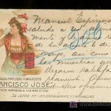 Postales: TARJETA POSTAL PUBLICITARIA. AGUA NATURAL PURGANTE. FRANCISCO JOSE. . Lote 26956014