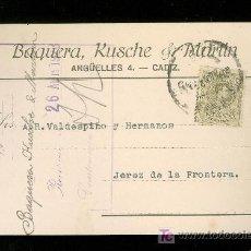 Postales: TARJETA POSTAL PUBLICIDAD. BAQUERA, KUSCHE Y MARTIN. 1923.. Lote 23904593