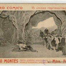 Postales: (PS-17307)POSTAL PUBLICITARIA DE BARCELONA-TEATRO COMICO. Lote 19319314