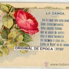 Postales: (PS-19610)POSTAL PUBLICITARIA EL SIBONEY CIGARROS BREA. Lote 22038369