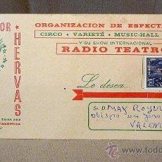 Postales: POSTAL NAVIDEÑA, ORGANIZACION DE ESPECTACULOS, SALVADOR HERVAS, RADIO TEATRO, CIRCO, 1970S. Lote 142131406