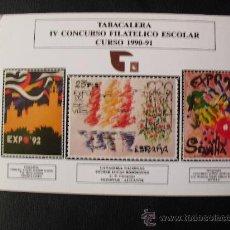 Postales: POSTAL PUBLICITARIA. Lote 26600370