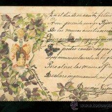 Postales: TARJETA POSTAL DE PUBLICIDAD DE LICOR BENEDICTINE.. Lote 24828639