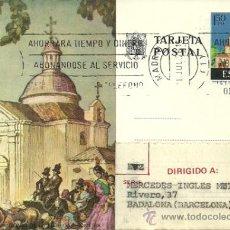 Postales: TARJETA POSTAL PUBLICITARIA - 1976 - CIRCULADA -CHARMBUST - OTTICA TEDESCA - ELECTRA SPRAY. Lote 24257760