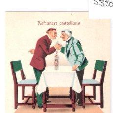 Postales: ANIS CASTELLANA- (5350). Lote 24809236