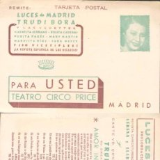 Postales: TARJETA POSTAL PUBLICITARIA DEL TEATRO CIRCO PRICE. Lote 24972225